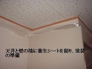 f0031037_1818494.jpg