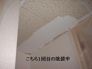 f0031037_18202833.jpg