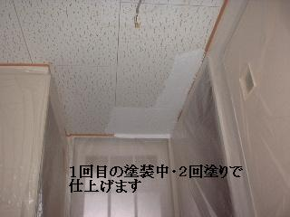 f0031037_18204354.jpg
