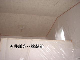 f0031037_18205871.jpg