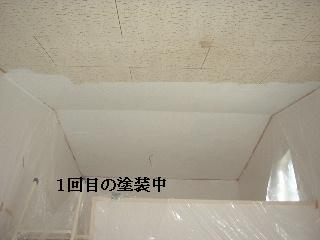 f0031037_18211342.jpg