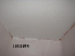 f0031037_18214595.jpg