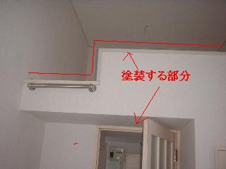 f0031037_1823118.jpg