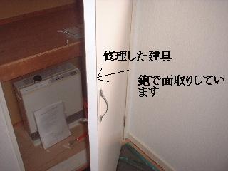 f0031037_18233688.jpg