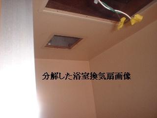 f0031037_18402974.jpg