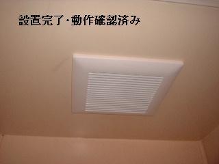 f0031037_18405970.jpg
