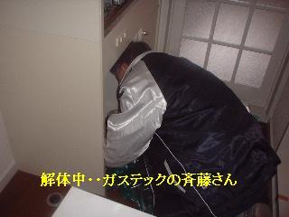 f0031037_18424685.jpg