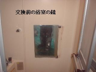 f0031037_184586.jpg