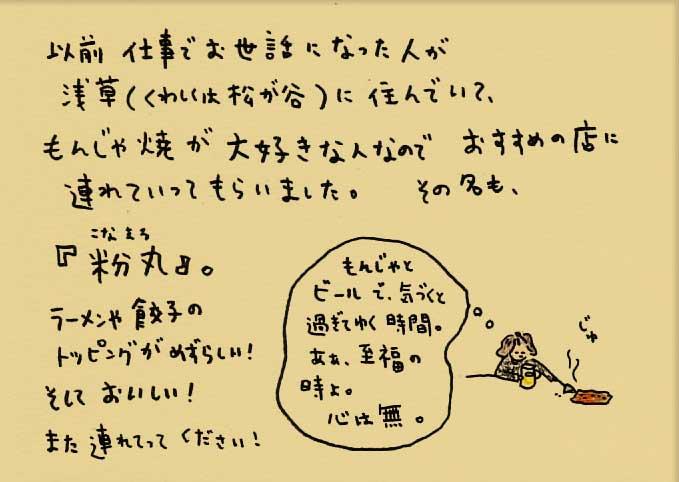 f0127937_138143.jpg