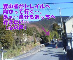 d0107938_20143669.jpg