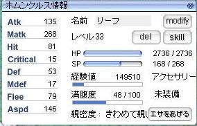 f0102638_13141882.jpg