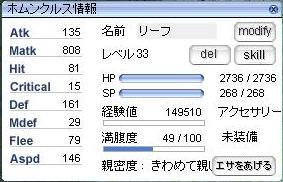 f0102638_13143760.jpg