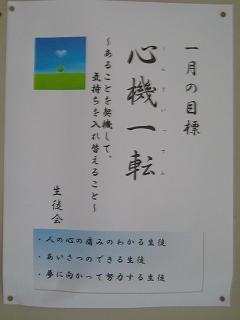 f0131940_1452476.jpg