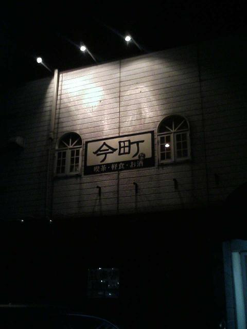 松本へ行って来たのです。_e0013944_1055928.jpg