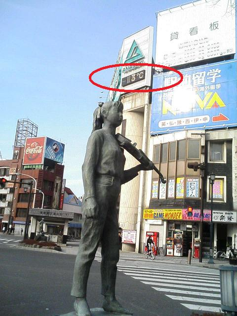 松本へ行って来たのです。_e0013944_8474999.jpg