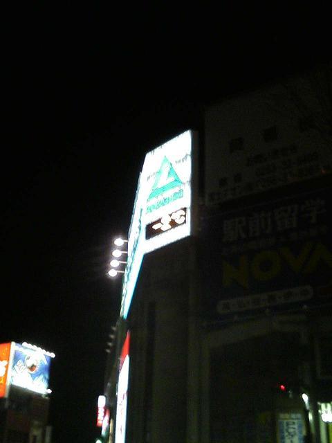 松本へ行って来たのです。_e0013944_9571296.jpg