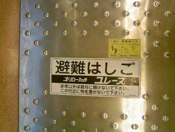 b0113846_1255211.jpg