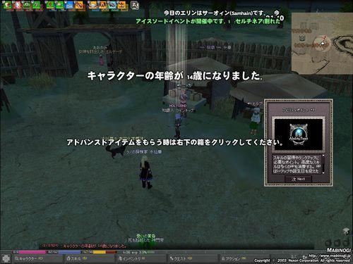 f0056650_956531.jpg