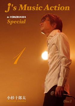甦る横浜・・_a0093054_18185658.jpg