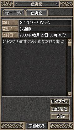 f0039259_1022239.jpg