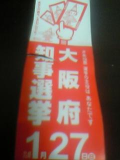 d0022564_19481076.jpg