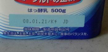 b0028270_1842178.jpg