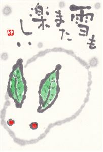 a0108476_1948656.jpg