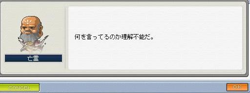 c0121681_10742.jpg