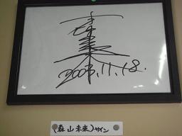 日本満喫日記^^☆ No.4_a0102784_8363134.jpg