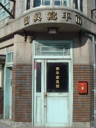 日本満喫日記^^☆ No.4_a0102784_8375563.jpg