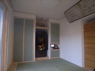 「大高町の家」 引越し_f0059988_17341036.jpg