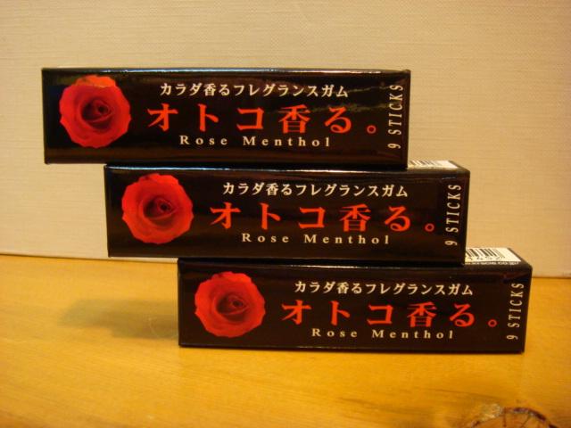 「オトコ香る」_e0124490_1939076.jpg