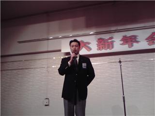 陸前高田青年会議所新年会_e0075103_17272738.jpg