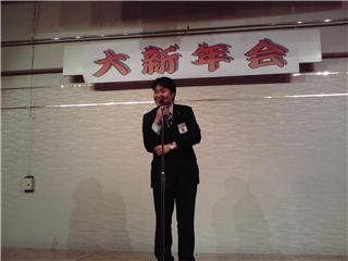 陸前高田青年会議所新年会_e0075103_17273616.jpg