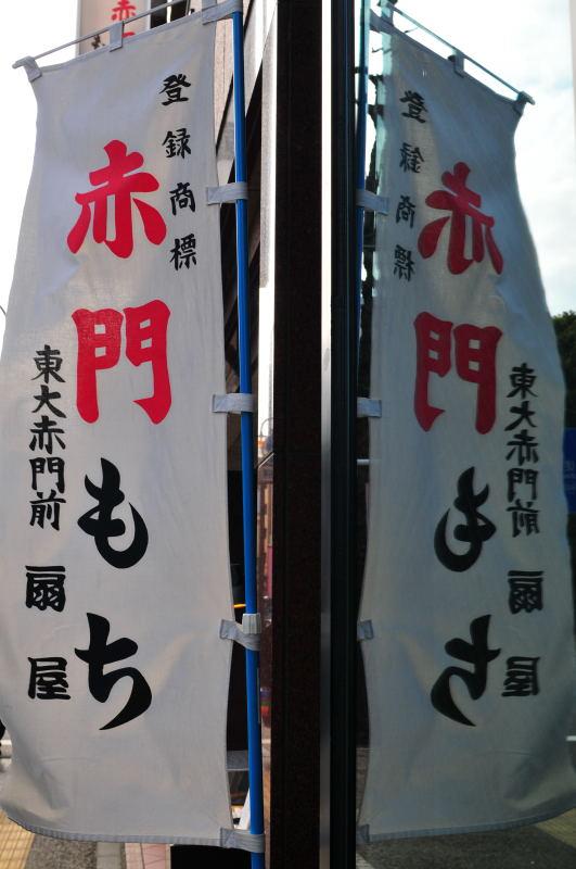 SIGMA 30mmF1.4 EX DC/HSM【拾】_e0004009_1291095.jpg