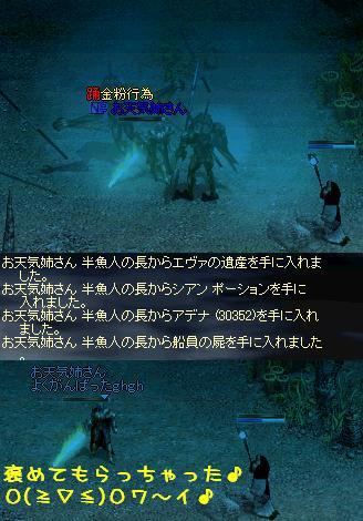 f0072010_131437.jpg