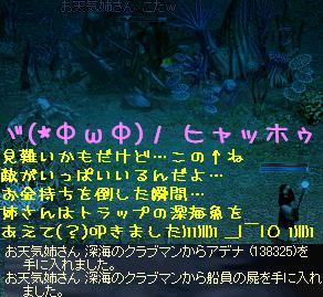 f0072010_1355748.jpg