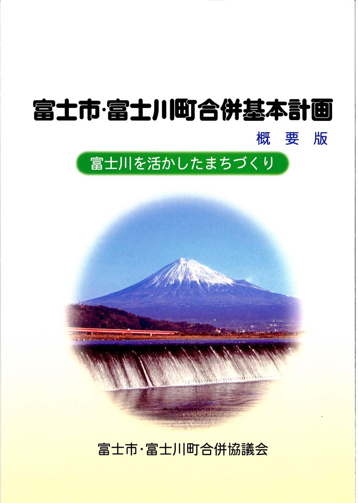 f0141310_2327381.jpg