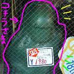 b0019611_18151875.jpg