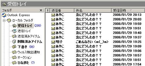 f0000211_2392370.jpg