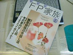 f0153115_0514851.jpg
