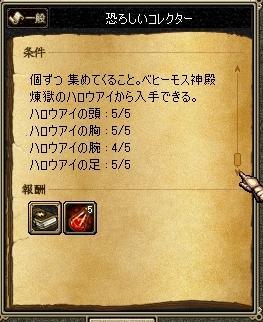 d0148420_16224487.jpg