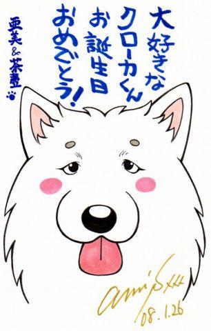 勇者への道_c0062832_182161.jpg