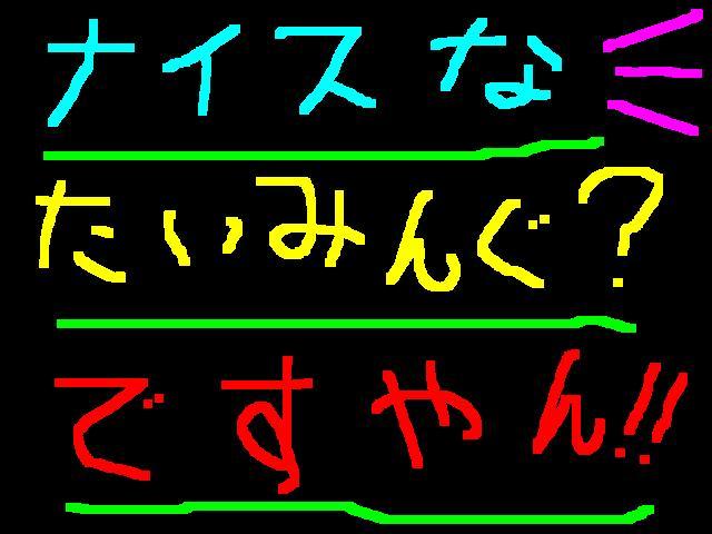 f0056935_20173327.jpg