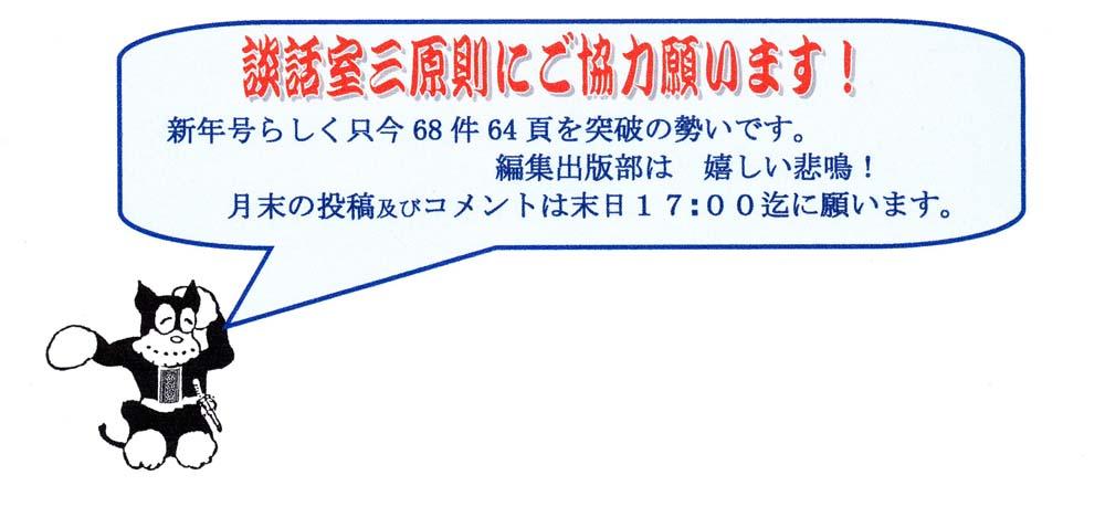 b0012636_18115422.jpg