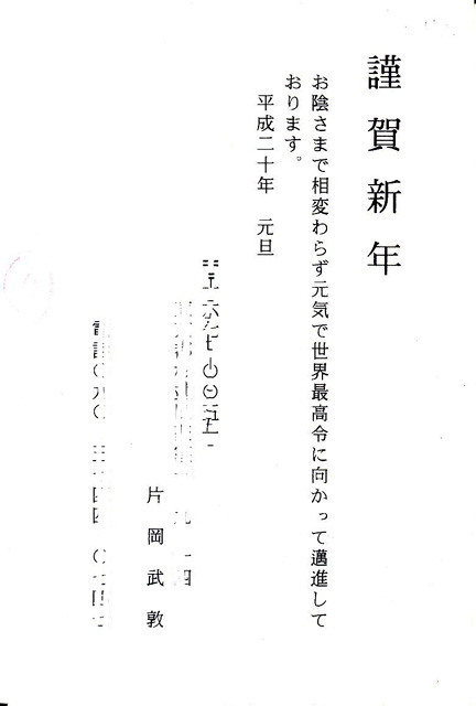 b0012636_22101353.jpg