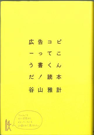 d0121936_20504382.jpg