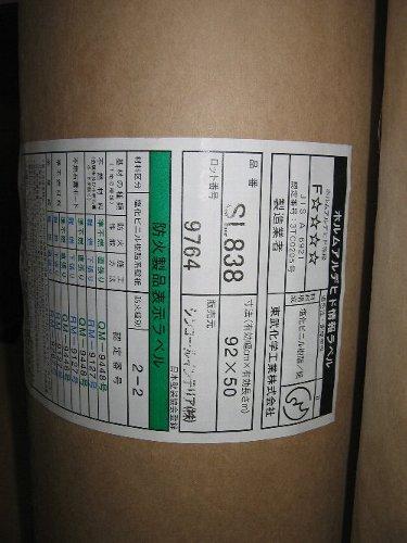壁紙・ロフト梯子ハンガーパイプなどの備品取り付け・他_d0131336_20242243.jpg