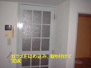 f0031037_19172912.jpg