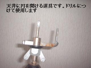 f0031037_19203183.jpg